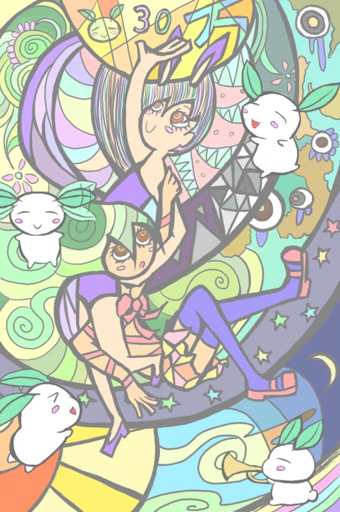 f:id:iwatako:20180603211627j:plain