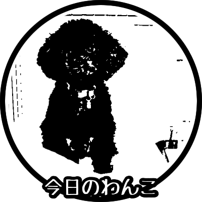 f:id:iwatako:20180608144327p:plain