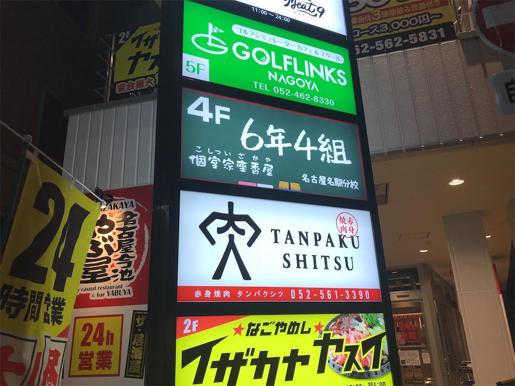 f:id:iwatako:20180616125615j:image