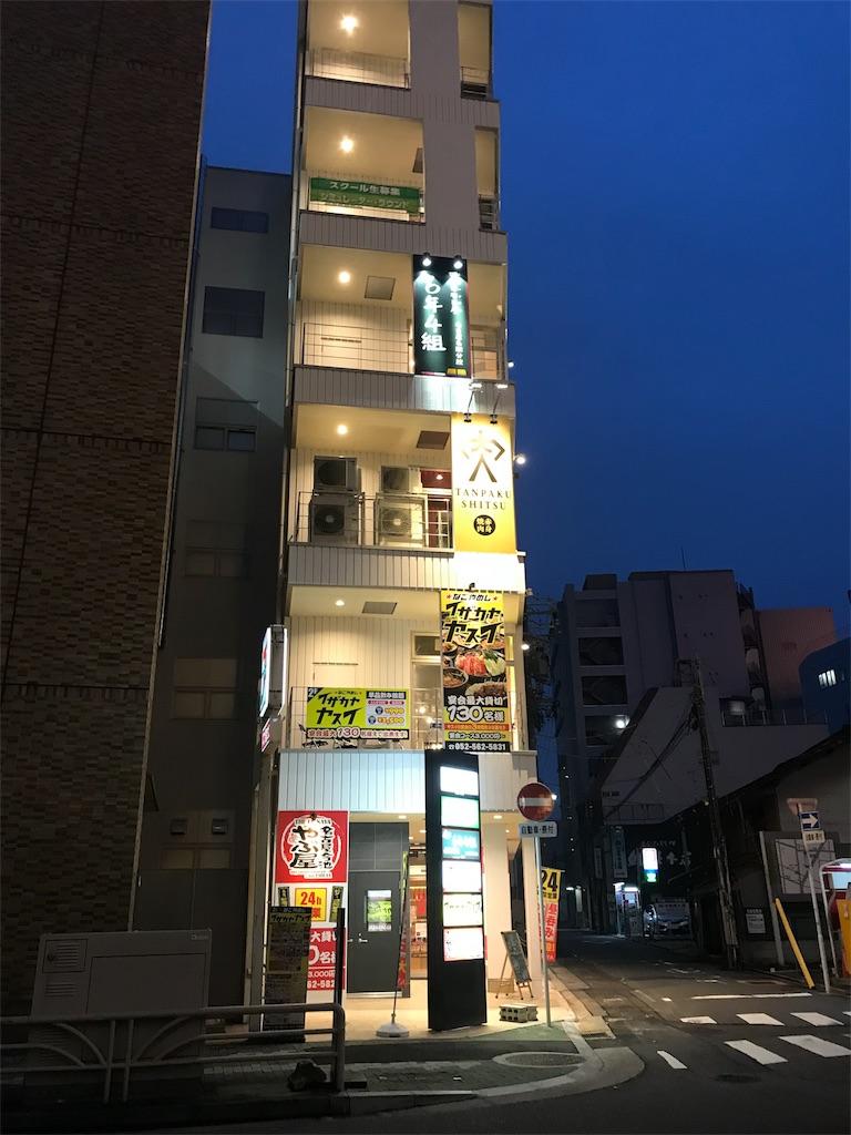 f:id:iwatako:20180616130120j:image