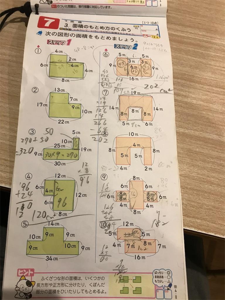 f:id:iwatako:20180617134542j:image