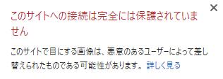 f:id:iwatako:20180620190610j:plain