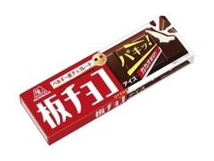f:id:iwatako:20180630012535j:plain