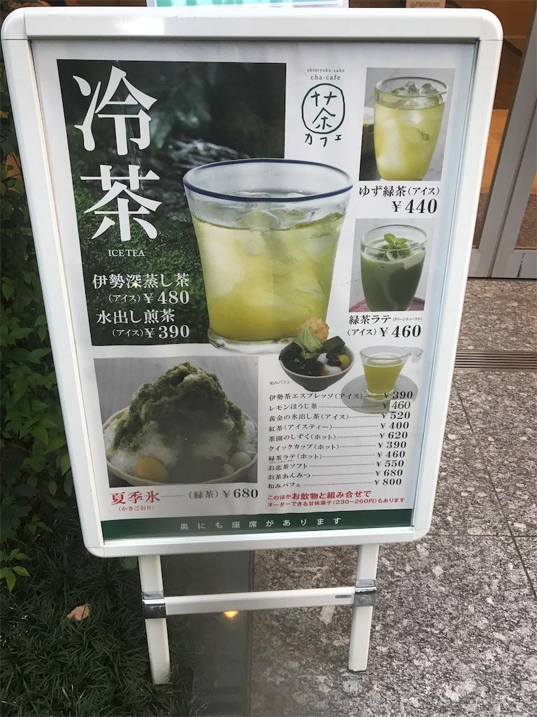 f:id:iwatako:20180721181713j:image