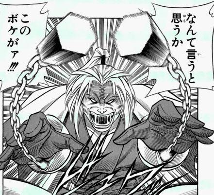 f:id:iwatako:20180805110351j:plain