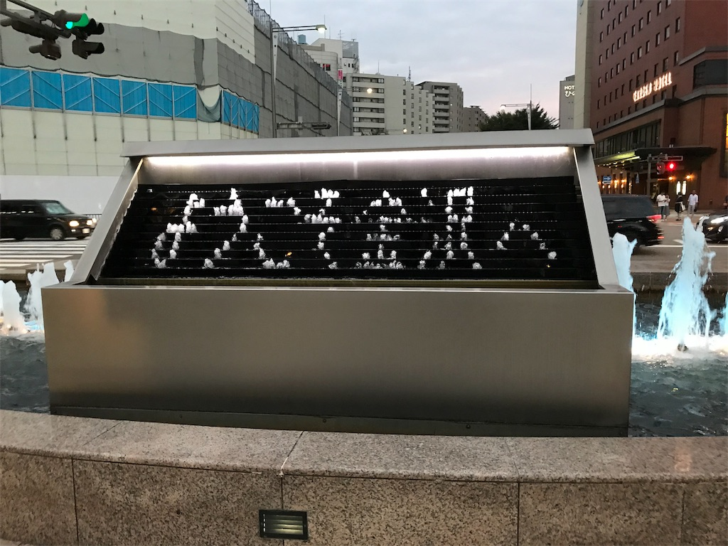 f:id:iwatako:20180821015846j:image