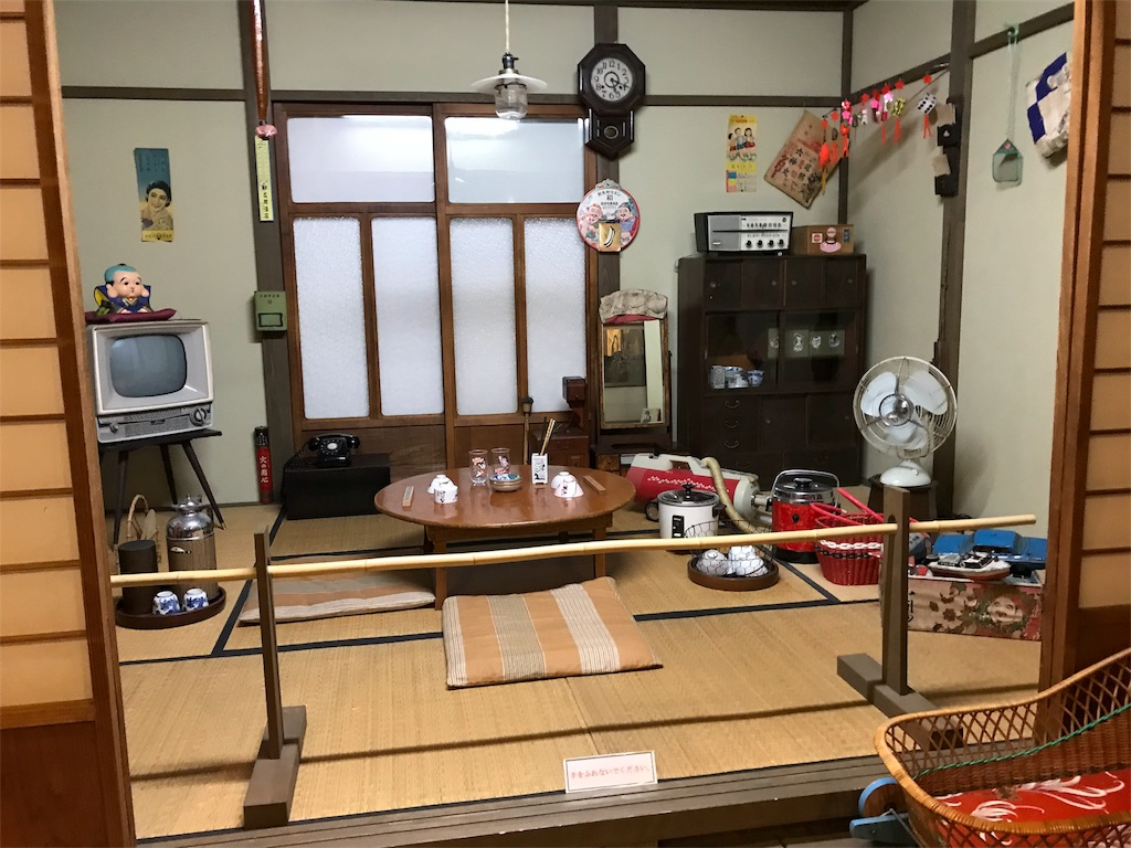 f:id:iwatako:20180823002825j:image