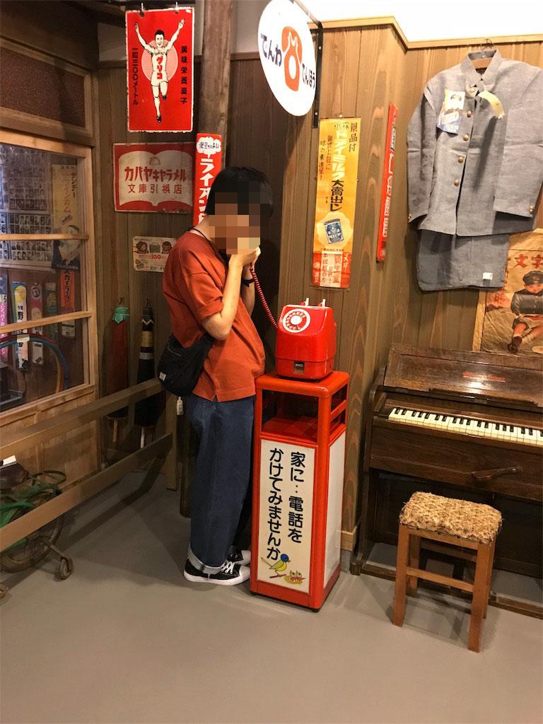 f:id:iwatako:20180823124423j:plain