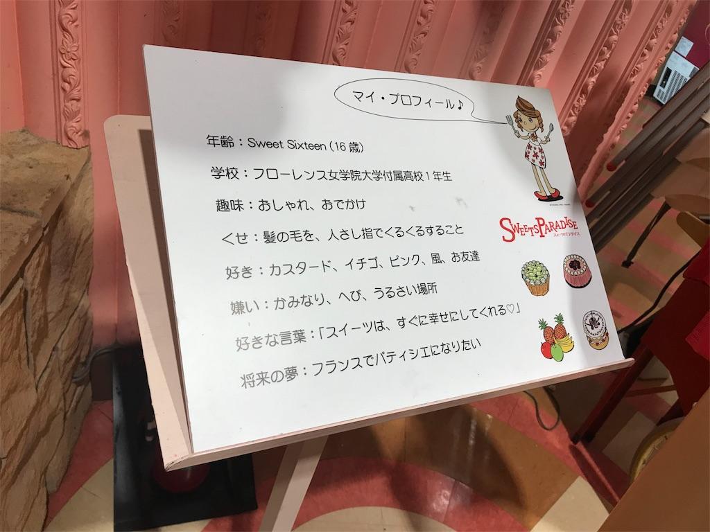 f:id:iwatako:20180826224156j:image