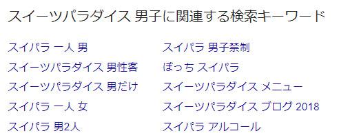 f:id:iwatako:20180827012048j:plain