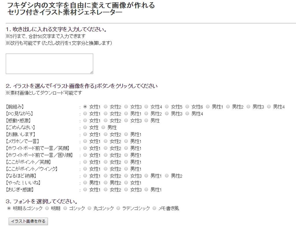 f:id:iwatako:20180829080900j:plain