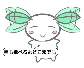 f:id:iwatako:20180829081421j:plain