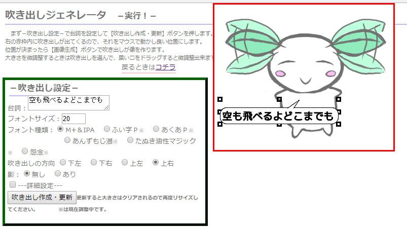 f:id:iwatako:20180829081431j:plain