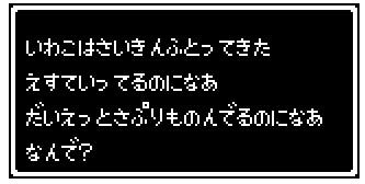 f:id:iwatako:20180829082539j:plain