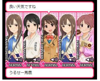 f:id:iwatako:20180829094032j:plain