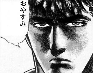 f:id:iwatako:20180829103435j:plain