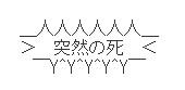 f:id:iwatako:20180829103800j:plain
