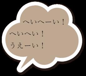 f:id:iwatako:20180829103949p:plain