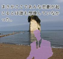 f:id:iwatako:20180829200958j:plain