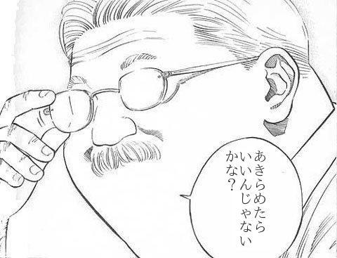 f:id:iwatako:20180829205839j:plain