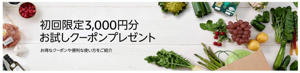 f:id:iwatako:20180907155002j:plain