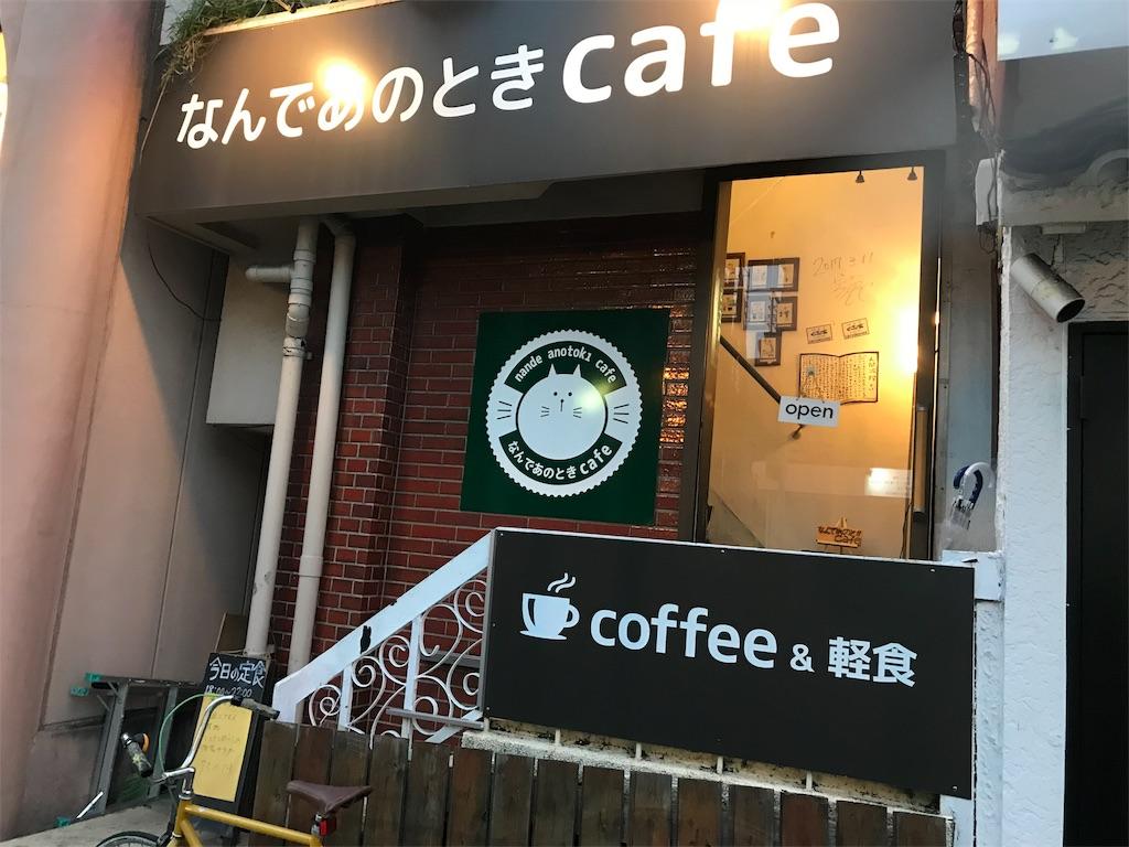 f:id:iwatako:20180910105117j:image
