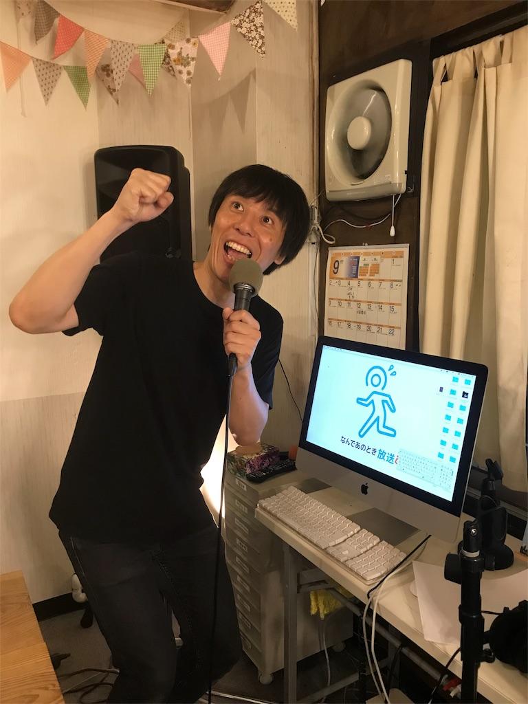 f:id:iwatako:20180910105131j:image