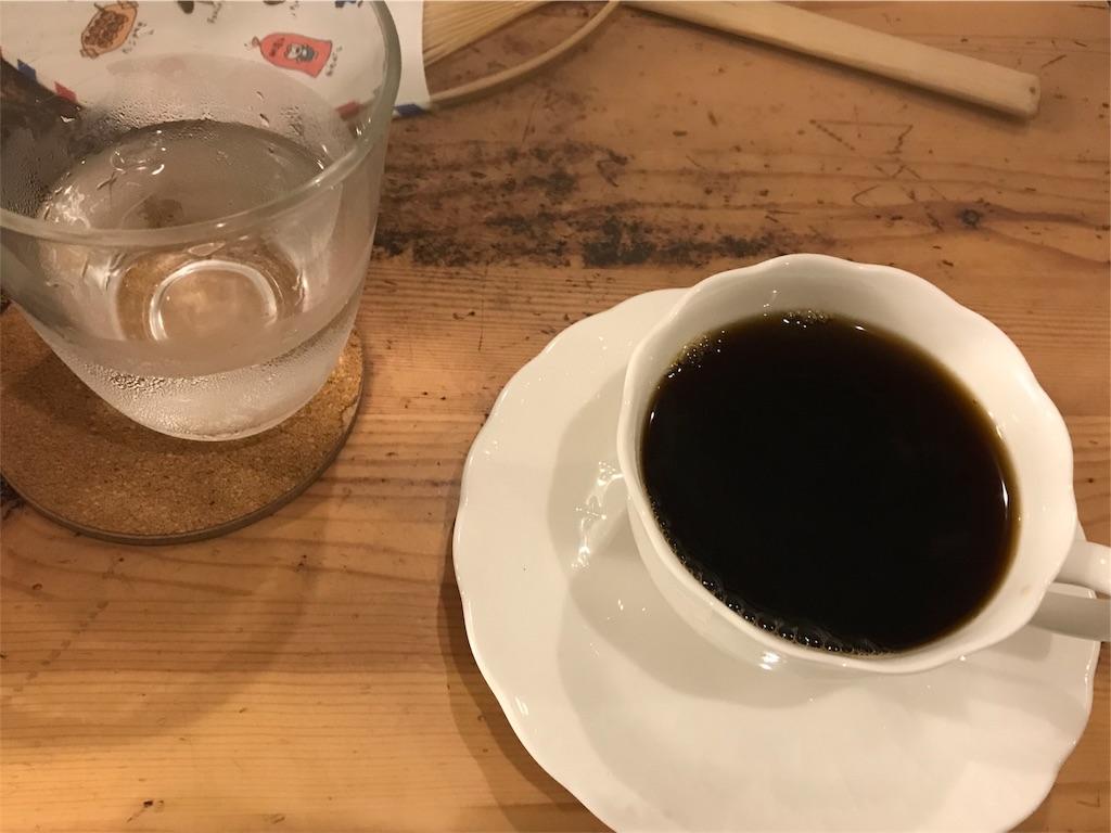 f:id:iwatako:20180910105413j:plain