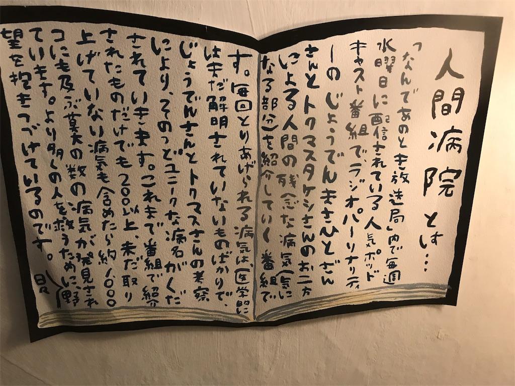 f:id:iwatako:20180910183613j:image