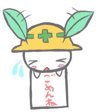 f:id:iwatako:20180924202946j:plain
