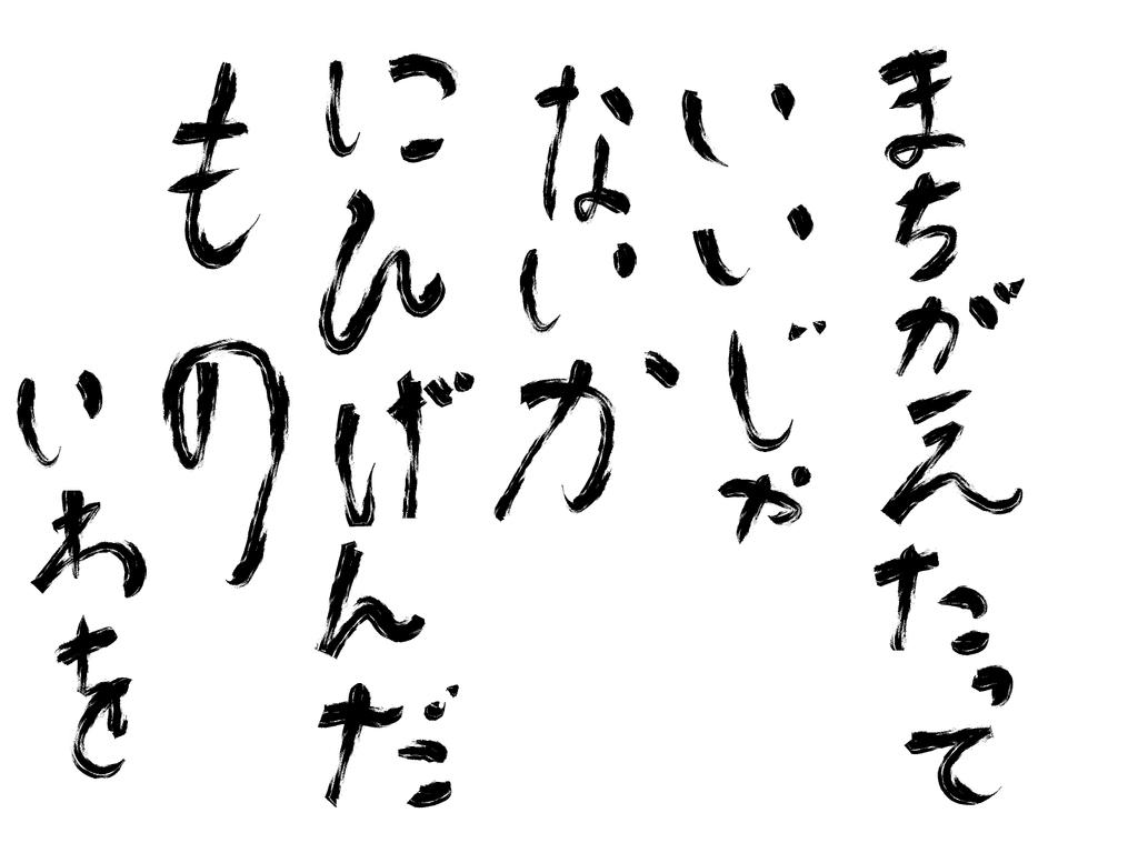 f:id:iwatako:20180924203013j:plain