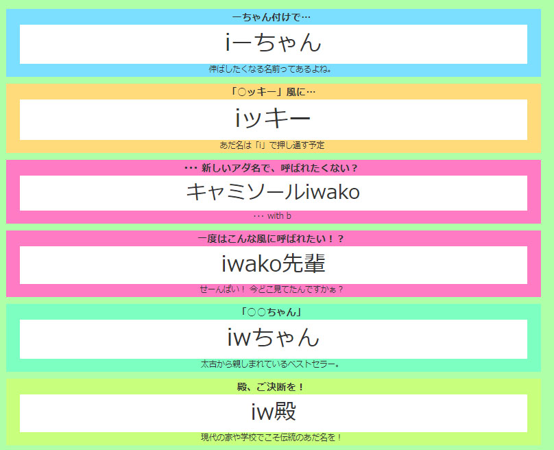 f:id:iwatako:20181031012339j:plain