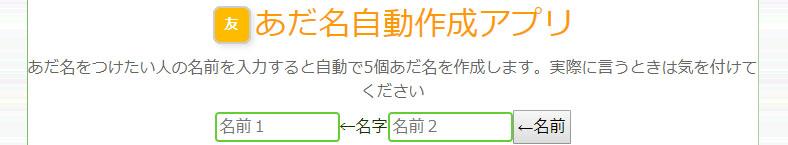 f:id:iwatako:20181031013658j:plain