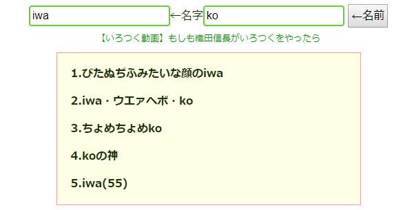 f:id:iwatako:20181031013703j:plain