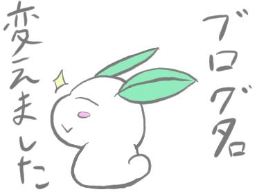 f:id:iwatako:20181101181328j:plain