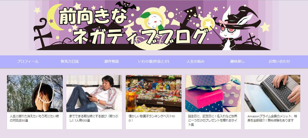 f:id:iwatako:20181101193829j:plain