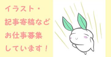 f:id:iwatako:20181115020706j:plain