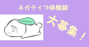 f:id:iwatako:20181115142209j:plain