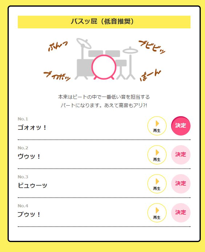 f:id:iwatako:20181117134903j:plain