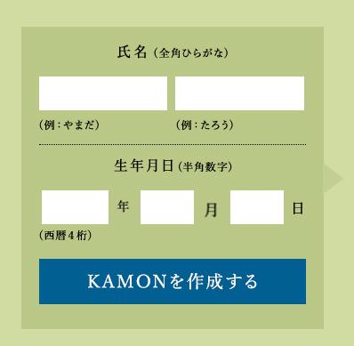 f:id:iwatako:20181117162752j:plain