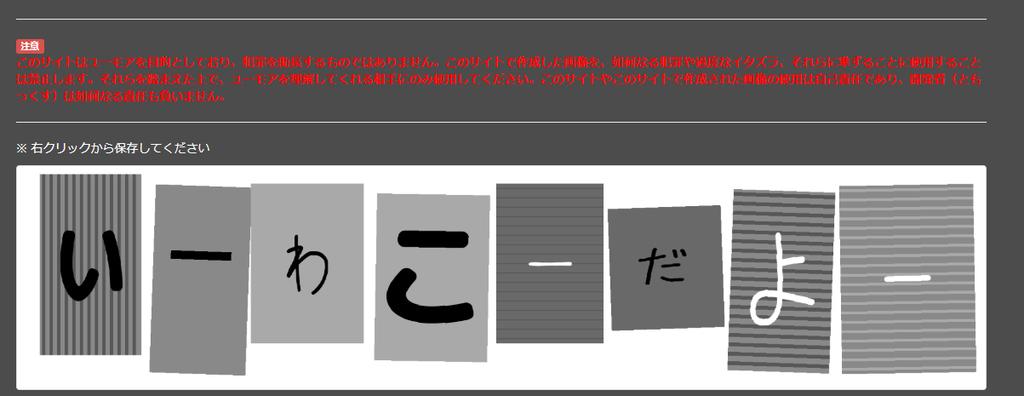 f:id:iwatako:20181117175204j:plain