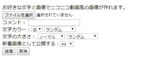 f:id:iwatako:20181117193654j:plain