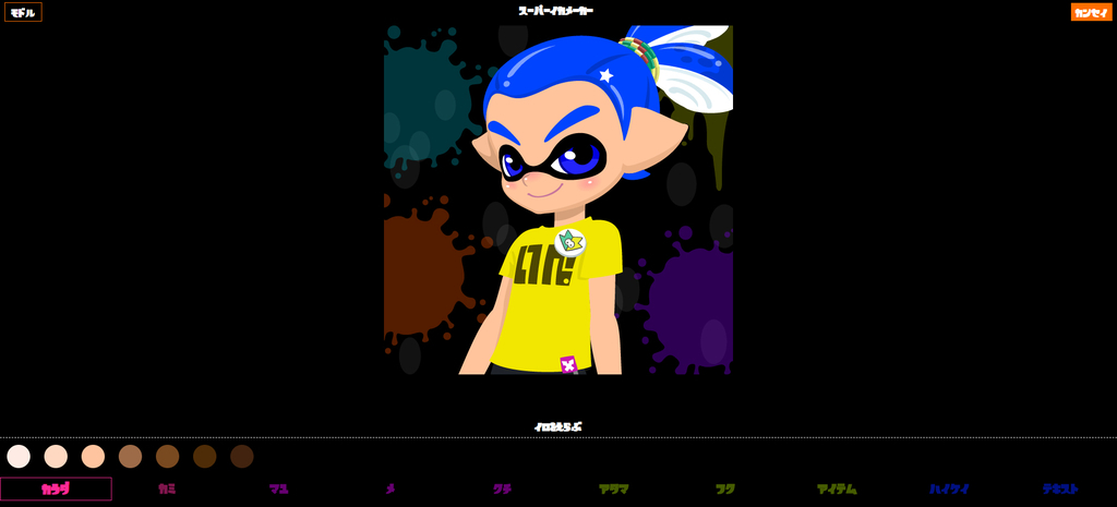 f:id:iwatako:20181117210321j:plain