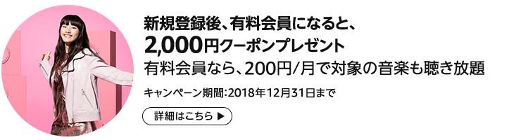 f:id:iwatako:20181126103511j:plain
