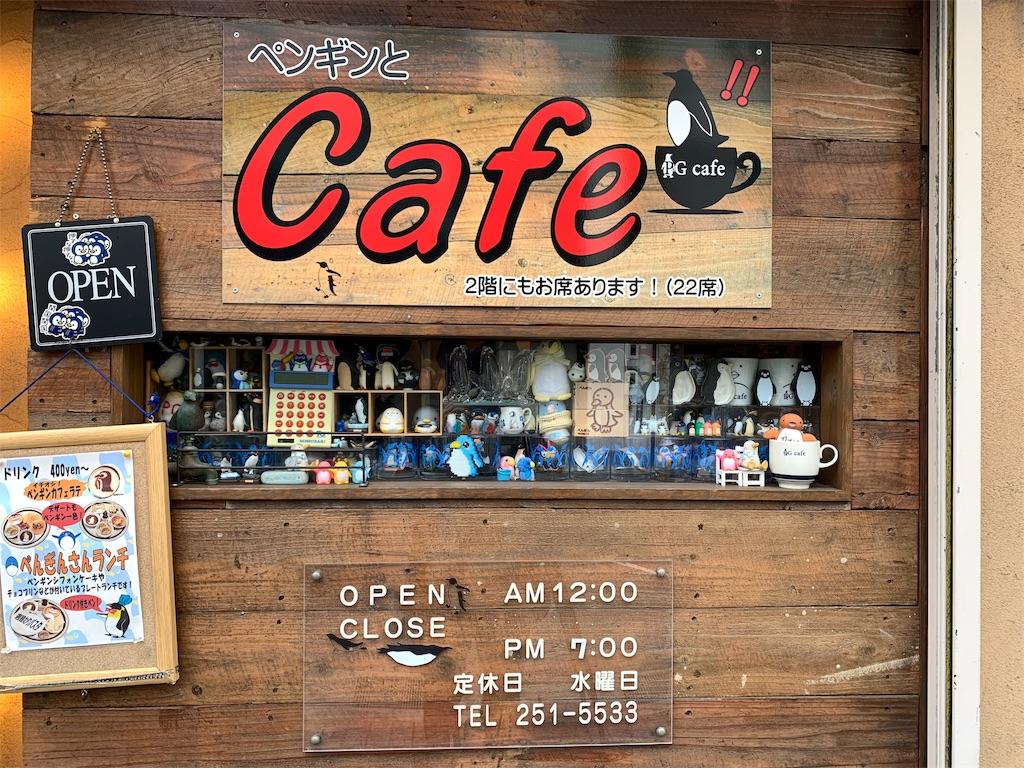 f:id:iwatako:20181217181915j:image