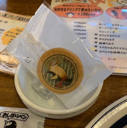 f:id:iwatako:20181218160335j:plain