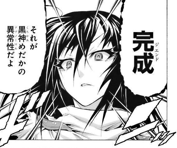 f:id:iwatako:20181221181826j:plain