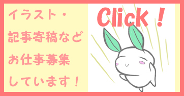 f:id:iwatako:20181223230030j:plain