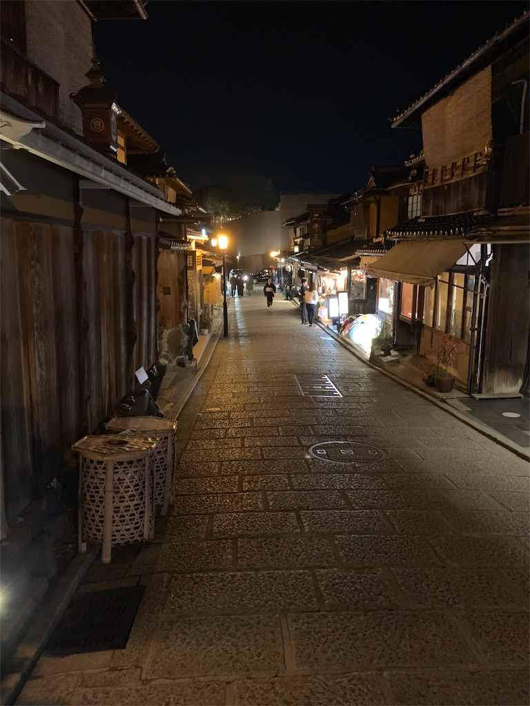 f:id:iwatako:20181226113334j:image