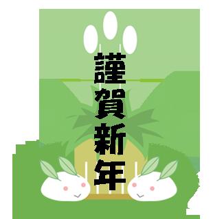f:id:iwatako:20190101223854p:plain